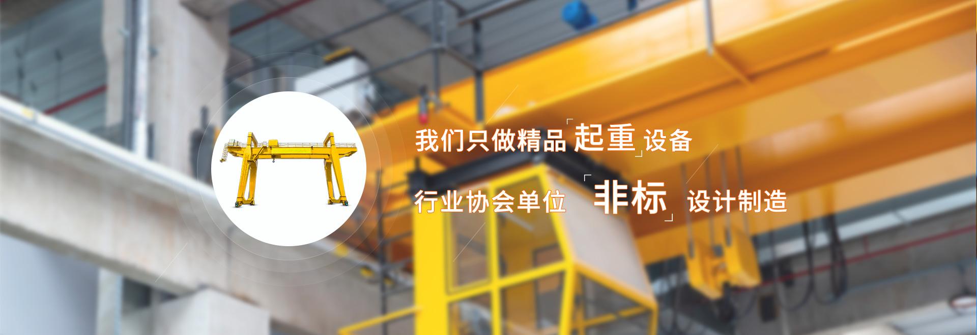 尊龙亚洲平台_尊龙官网